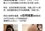 寻狗启示免费发布平台,六岁浅棕泰迪走失,望好心人提供线索