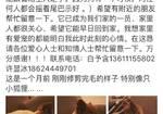 寻狗启示免费发布平台,重庆大渡口步行街走丢一只博美