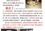 寻狗启示免费发布平台,北京通州凉水河马驹桥寻比格