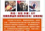 寻狗启示免费发布平台,寻找泰迪狗狗 找到悬赏3000元