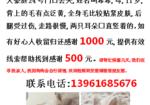 寻狗启示免费发布平台,无锡江阴市夏港街道蓝天豪庭24号寻找11岁爱犬